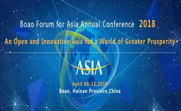 Boao Forum for Asia Annual Conference 2018