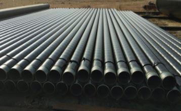 Saudi Arabia Oil and Gas Transmission Coated Pipeline Project