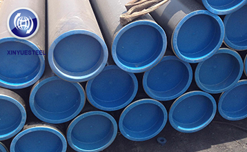 A guide to Seamless Line Pipe