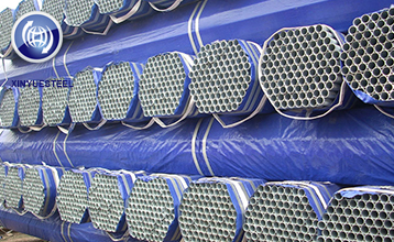 Features of ASTM A179 Cold Drawn Seamless Steel Pipe