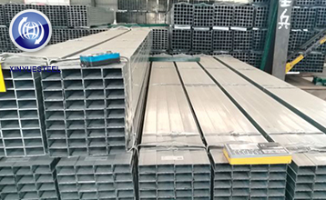 The Ministry of Commerce initiated a review of various seamless steel tubes in the United States and Europe