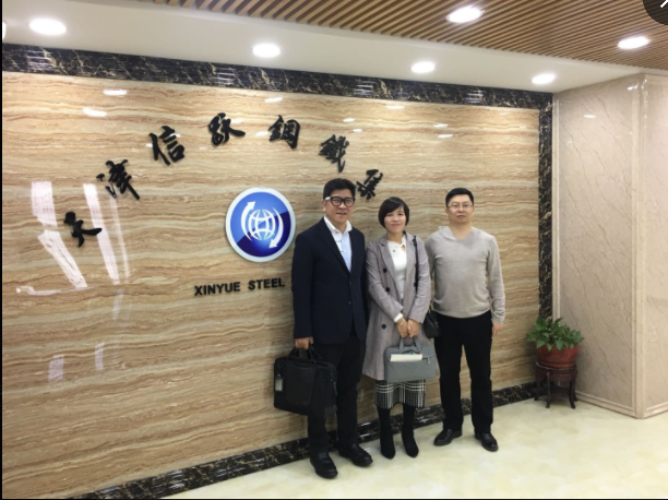 Welcome Singapore's client to visit Xinyue
