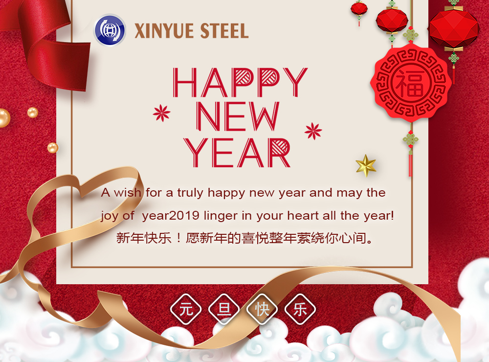 Best wishes for New Year's Day to every customer