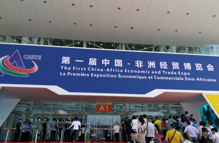 The First China-Africa Economic and Trade Expo