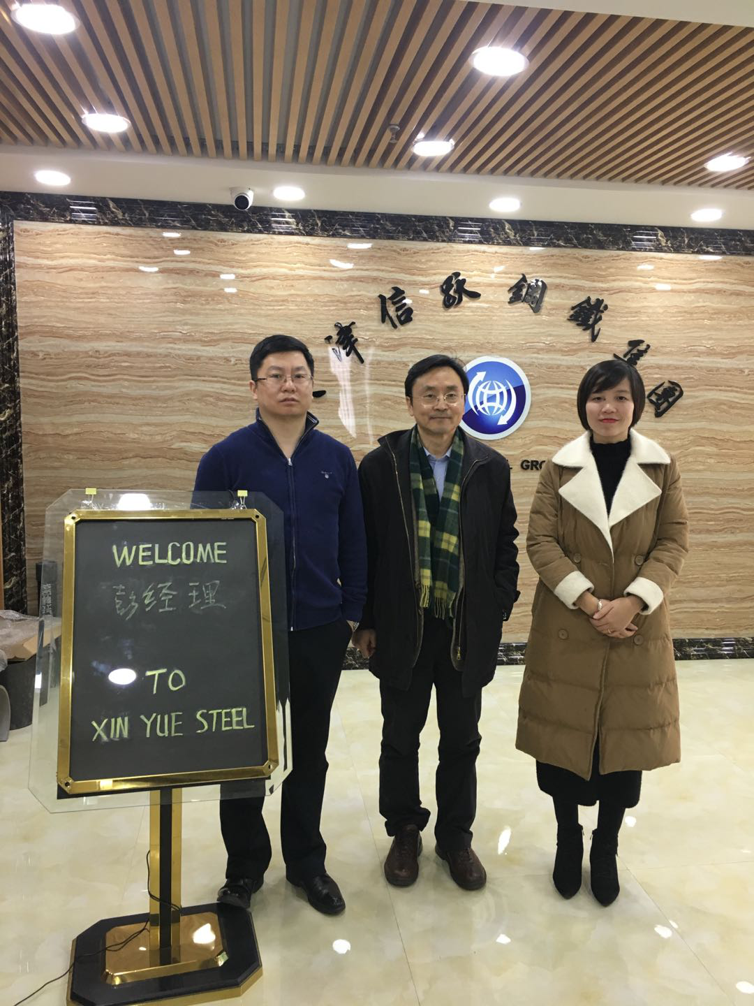 Welcome Canadian client purchaser in China to visit Xinyue