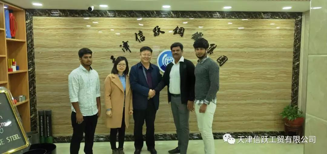 Indian Stockist partner visited Xinyue Steel Group